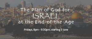 Israel 2016 no link